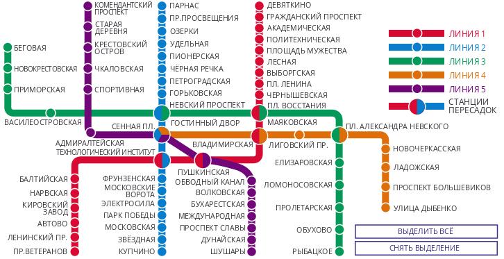d3b9ccace6a1b Аренда квартир и комнат в Санкт-Петербурге, снять квартиру в Санкт ...